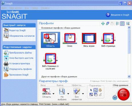 Как видео скриншотов для программу